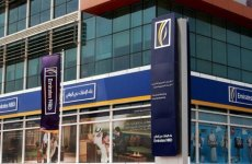 Dubai bank Emirates NBD posts 16% rise in Q3 profit