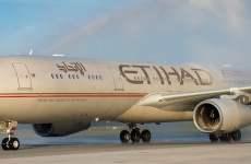 Etihad Launches Daily Zurich Flights