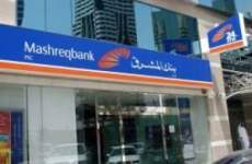 GCC Retail Banking Expands