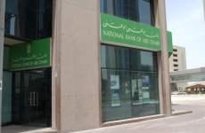 National Bank of Abu Dhabi Posts 2% Q2 Profit Rise