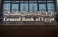 Egypt received $2bn deposit from Saudi in September