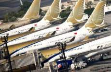 Bahrain's Gulf Air Posts 6% Rise in H1 Revenue
