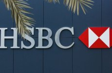 Dubai working with HSBC on $7bn financing for Expo 2020