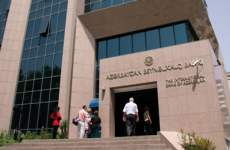 Azerbaijani Bank Plans Qatar Presence