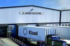 Abu Dhabi's Mega Industrial Zone Kizad Completes Phase One Of Logistics Park