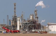 Kuwait Petroleum eyes stake in India's Bina refinery