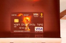 Mashreq, Visa Launch 2014 FIFA World Cup Branded Cards