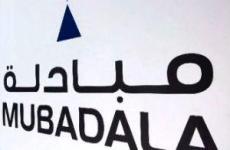 Mubadala Reports $1.1bn Net Loss