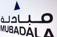 Mubadala To Spend $5.5bn In 2012