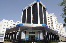 National Bank Of Oman Posts Flat Q2 Net Profit