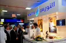 Oman Telco Nawras Posts 21% Drop In Q1 Net Profit