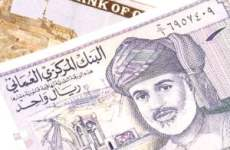 Oman Government Plans To Borrow $1bn In 2014