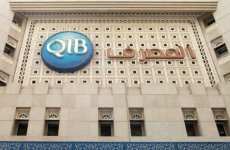 Qatar Islamic Bank Q1 Profit Drops 25%