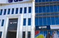 QNB Buys Stake In Libyan Bank
