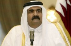 IN FULL: Qatar Emir's Abdication Speech