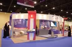 Qatar Telecom Repays $3bn Loan Facility