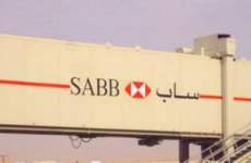 Saudi British Bank Q4 Net Profit Up 24.4%