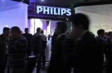 Philips To Acquire 51% Of Lighting Firm In Saudi For $235m