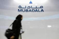 Shell And UAE's Mubadala Swap Malaysian Offshore Field Stakes