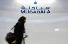 Shell And UAE's Mubadala Swap Malaysian Offshore Field Stakes