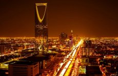 Saudi Prince executed in Riyadh for murder