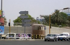 Suspected suicide attack near US consulate in Jeddah