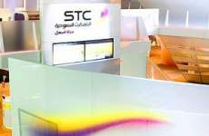 Saudi Telecom Issues SAR2bn, 10-Year Debut Sukuk