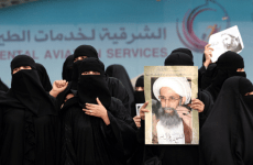 UAE supports Saudi after kingdom executes 47 including Shiite cleric