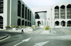 UAE, Saudi Arabia, Bahrain and Kuwait raise interest rates after US Federal Reserve decision