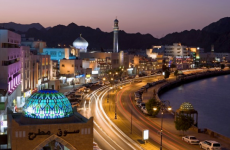 Oman's National Gas Company terminates CEO