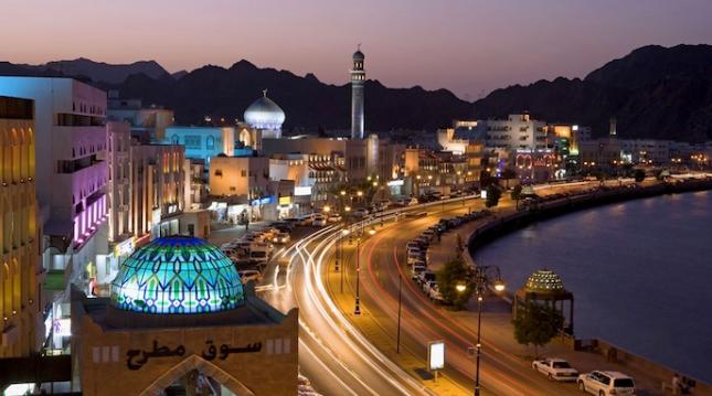 Oman's National Gas Company terminates CEO