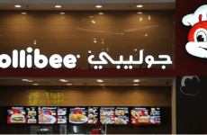 Filipino fast food chain Jollibee to open 100 stores across the GCC by 2020