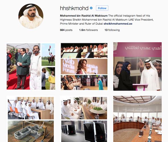 Al Maktoum Family Instagram