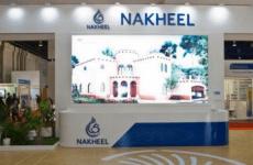 Dubai developer Nakheel posts 19% rise in 2015 net profit