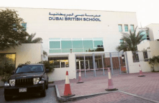 Dubai school 'bomb threat' was a hoax – police