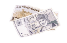 Oman to borrow up to $10bn – report