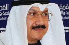 Kuwait's Central Bank Governor Resigns