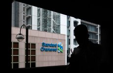 Standard Chartered PE Invests $35m In Jordan Poultry Producer