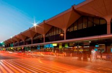 Dubai Airport's Terminal 1 To Receive Upgrade