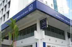 Saudi's Al Rajhi Bank Trims First-Half Dividend After Profit Fall