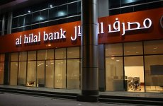Abu Dhabi lender Al Hilal Bank's CEO steps down