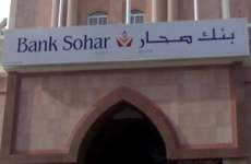 Oman's Bank Sohar Says CEO Resigns, Names CFO As Acting Head