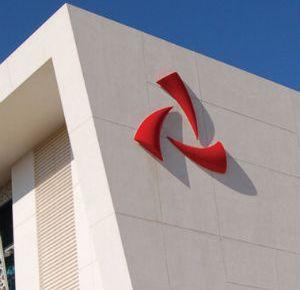 Bank Muscat Plans $251m Stake Sale - Gulf Business