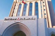 Oman's Bank Muscat Q1 Net Profit Jumps 59%