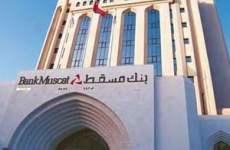 Bank Muscat Q4 Net Profit Drops 26.6%, Misses Forecasts