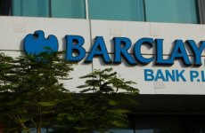Barclays Cuts Several Hundred Investment Bank Jobs