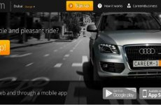 UAE Start-up Careem Receives $1.7m Funding