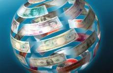 FDI Inflows To GCC Fall 35%