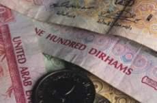 Dubai's Limitless To Sign $1.2bn Debt Deal In Sept