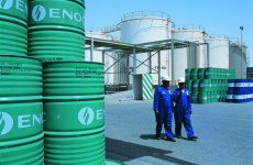 Dubai's ENOC Signs Contract With Qatar For Condensates